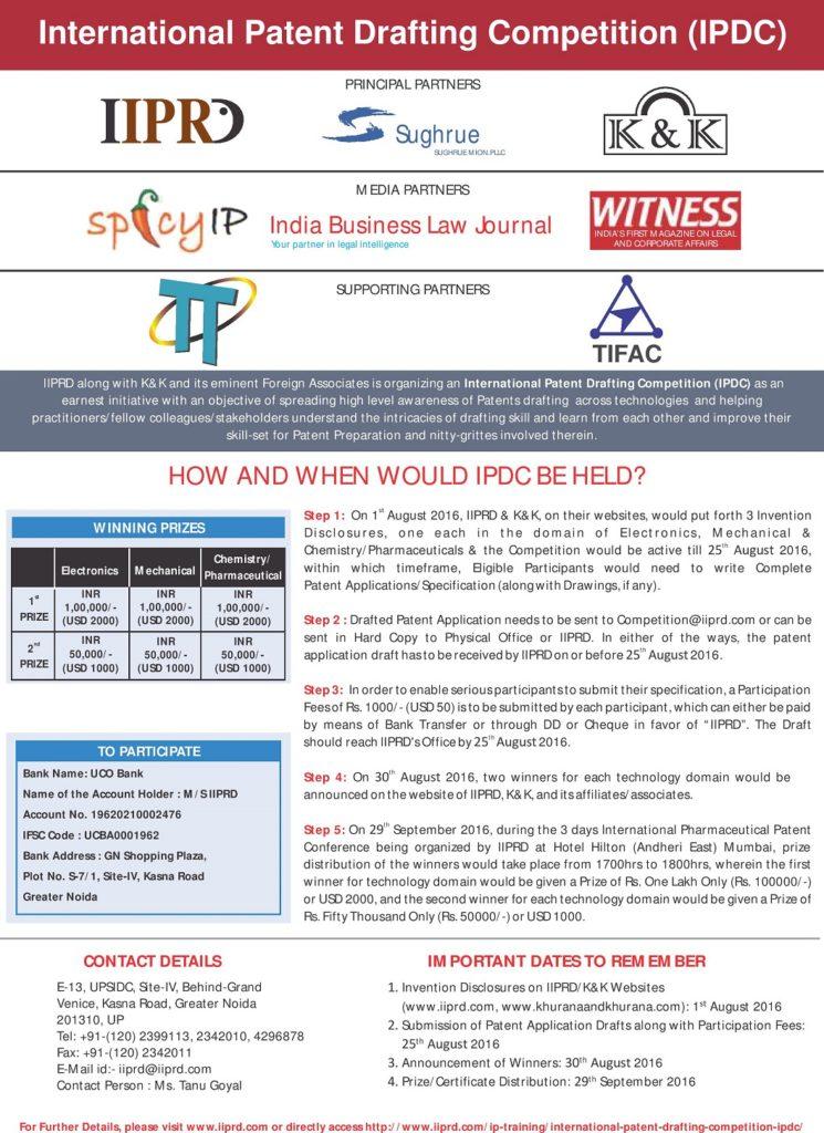 IPDC 2016