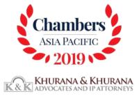 Chamber_2019